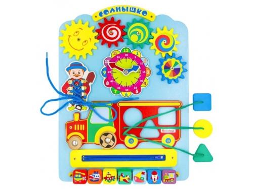 Игрушка для малыша Бизиборд Alatoys Солнышко, вид 3