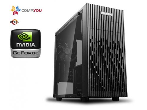 Системный блок CompYou Home PC H557 (CY.1518606.H557), вид 1