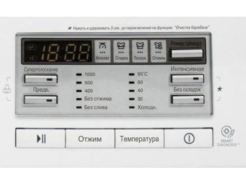 Стиральная машина LG F10B8SD0, вид 2