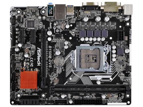 Материнская плата ASRock B150M-DVS R2.0 Soc-1151 B150 DDR4 mATX SATA3  LAN-Gbt USB3.0 DVi/VGA, вид 2