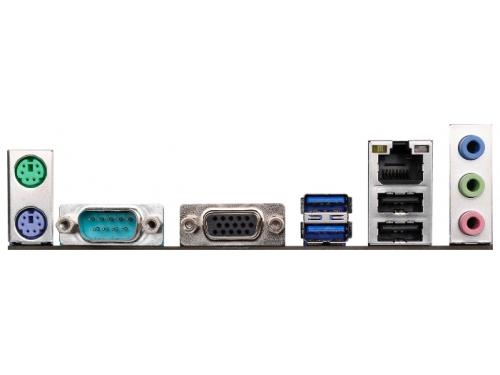 ����������� ����� ASRock N68-GS4/USB3 FX R2.0, AM3+, NVIDIA GeForce 7025 mATX, 2xDDR-1866(OC) VGA COM, ��� 3