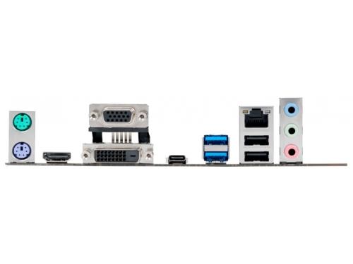 Материнская плата ASUS B150M-A/M.2 Soc-1151 B150 DDR4 mATX SATA3  LAN-Gbt USB3.0 VGA/DVi/HDMI, вид 3