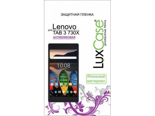 Защитная пленка для смартфона LuxCase Lenovo TAB 3 730X, антибликовая, вид 1