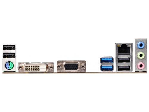 ����������� ����� ASRock H110M-DVS R2.0 Soc-1151 H110 DDR4 mATX SATA3 LAN-Gbt USB3.0 DVi/VGA, ��� 4