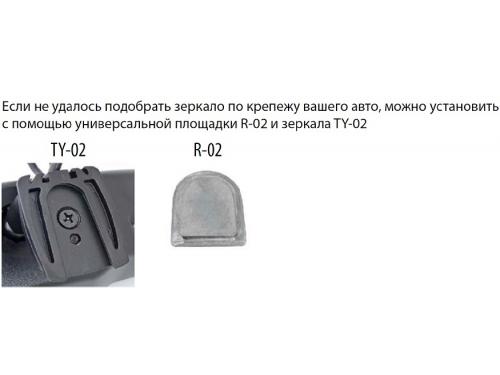 ������������� ���������������� Incar VDR-TY-02, �������, ��� 4