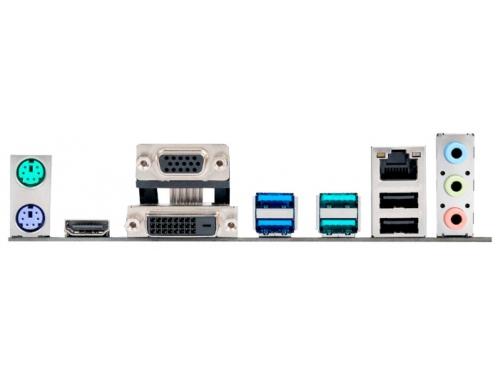 Материнская плата Asus A88XM-A/USB 3.1 (FM2, AMDA88X, DDR3), вид 4