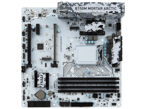 ����������� ����� MSI B150M Mortar Arctic (mATX, LGA1151, Intel B150, 4xDDR4), ��� 2