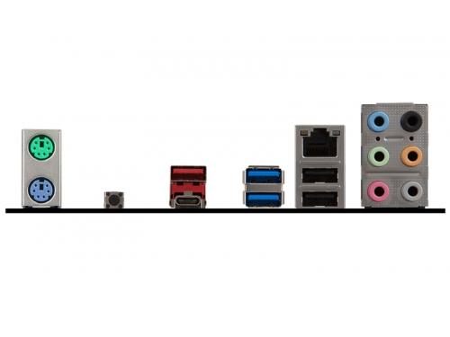 ����������� ����� MSI E3 KRAIT Gaming V5 (ATX, LGA1151, Intel C232, 4xDDR4), ��� 4