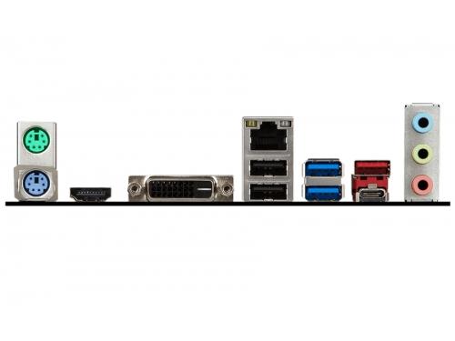 Материнская плата MSI B150M Bazooka Plus (mATX, LGA1151, Intel B150, 4xDDR4), вид 4