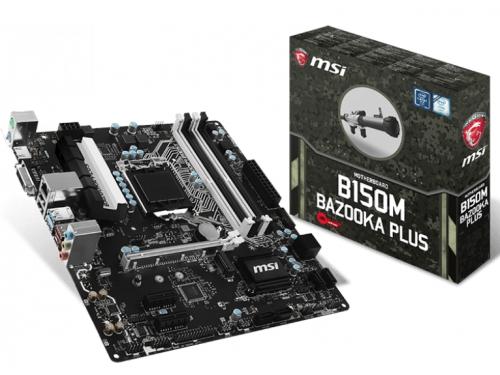 Материнская плата MSI B150M Bazooka Plus (mATX, LGA1151, Intel B150, 4xDDR4), вид 5