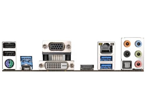 ����������� ����� ASRock A88M-G/3.1 (Soc-FM2+,  AMDA88X), ��� 4
