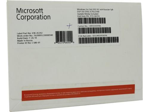 �� windows MS Windows Server Standard 2012 R2 (x64, Rus, DSP OEI, DVD, 2CPU/2VM), P73-06174-L, ��� 2