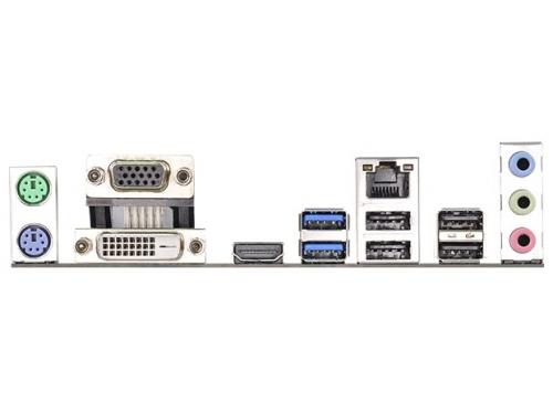 Материнская плата ASRock FM2A88M Pro3+ (mATX, FM2, AMD A88X, 4xDDR3), вид 3