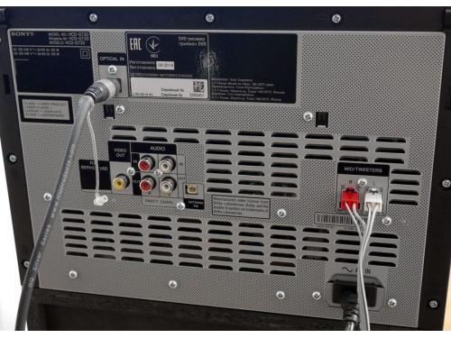 Музыкальный центр Sony HCD-GT3D (центральный блок со встроенным сабвуфером), вид 6