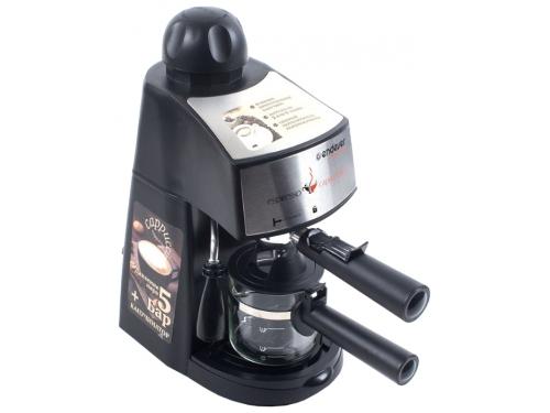 Кофеварка Endever Costa 1050, вид 1