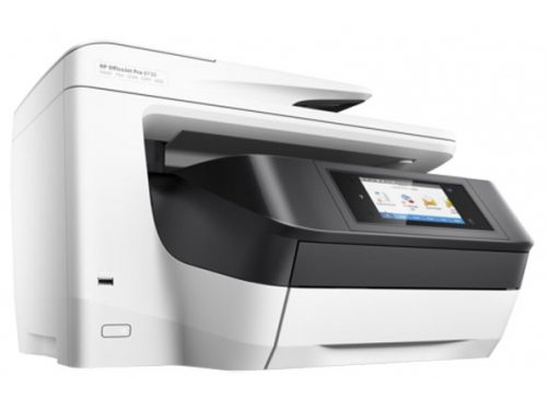 МФУ HP Officejet 8730, вид 1