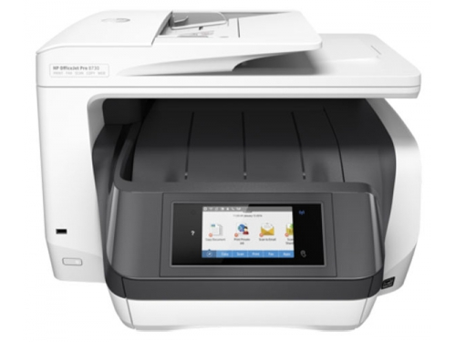 МФУ HP Officejet 8730, вид 2