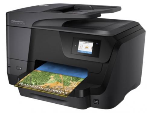МФУ HP OfficeJet Pro 8710 (струйное), вид 1