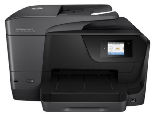 МФУ HP OfficeJet Pro 8710 (струйное), вид 2