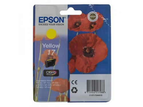 �������� Epson T1704 �����, ��� 1