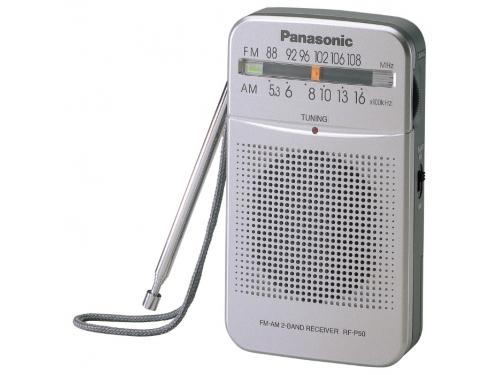 Радиоприемник Panasonic RF-P50EG9-S, серебристый, вид 1