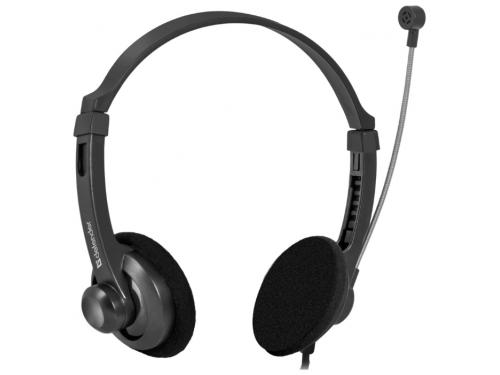 Гарнитура для ПК Defender Aura 104, черная, вид 1