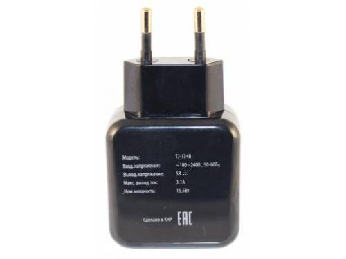 Зарядное устройство Buro TJ-134B, универсальное, black, вид 3