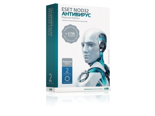 Антивирус ESET NOD32 Platinum edition - лицензия на 2 годa на 1ПК + бонус 2ПК, вид 1