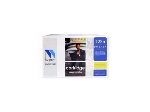 Картридж для принтера NV-Print для HP №128A (CE321A), голубой, вид 1