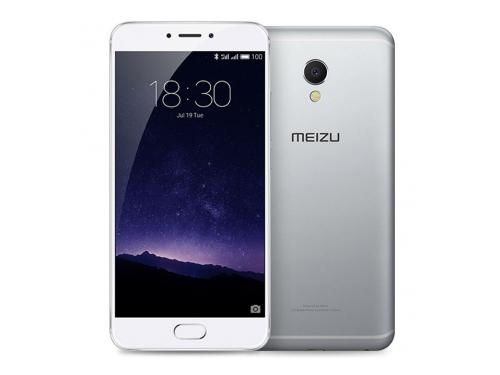 Смартфон Meizu MX6 4/32GB, серый, вид 1