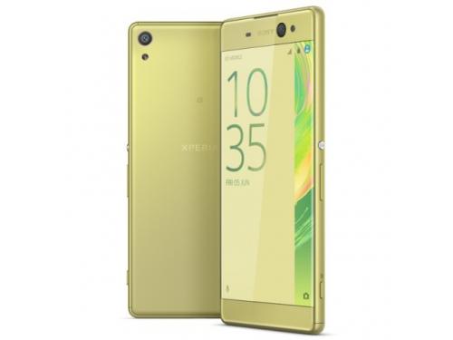 Смартфон Sony Xperia XA Ultra, золотистый лайм, вид 4