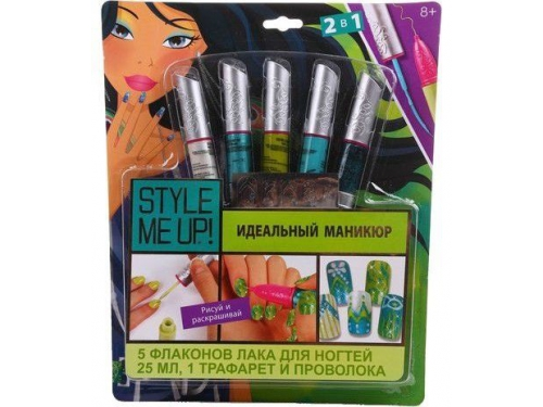 ����� ��� �������� Style me up 1634 ��������� �������, ��� 2