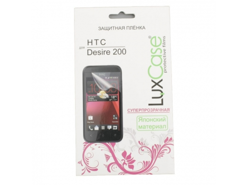 Защитная пленка для смартфона LuxCase для HTC Desire 200 суперпрозрачная, вид 1