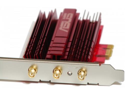 Адаптер Wi-Fi ASUS PCE-AC68, вид 2
