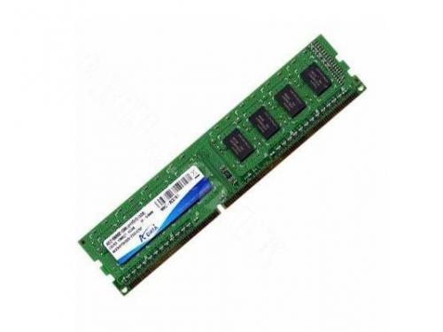 Модуль памяти Hynix DDR3 1333 DIMM 2Gb, вид 1