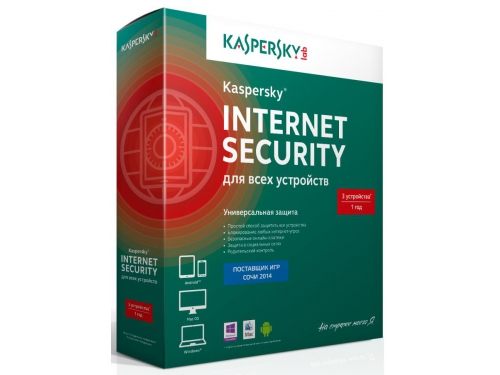 Антивирус Kaspersky Internet Security Multi-Device Russian Ed. 3-Device 1 year