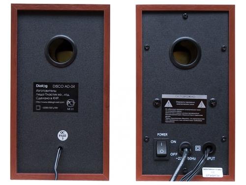 Компьютерная акустика Dialog AD-04 wood, вишня, вид 3