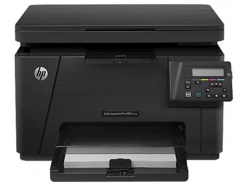 МФУ HP Color LaserJet Pro MFP M176n (CF547A), вид 2