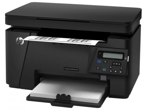 ��� HP LaserJet Pro M125rnw RU CZ178A, ��� 2