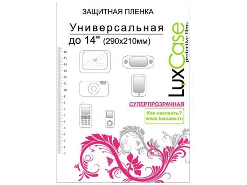 �������� ������ ��� ��������� LuxCase 14