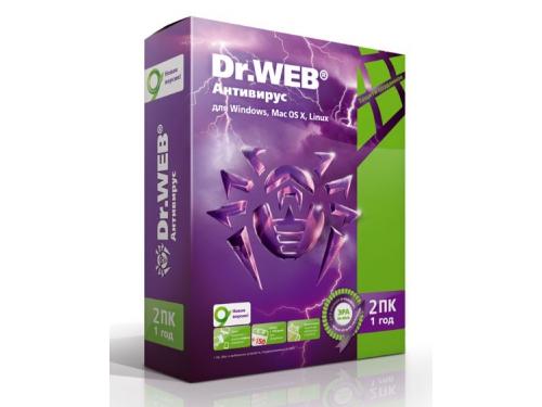 Программа-антивирус DR.Web 2 ПК/1 год, вид 1