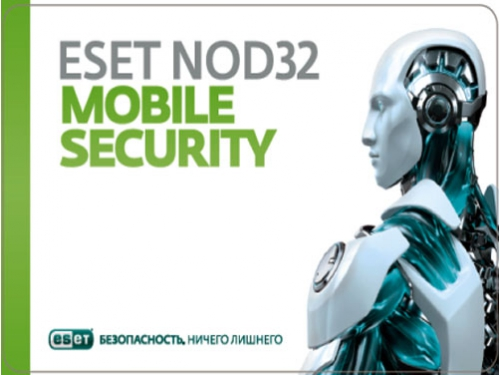 Программа-антивирус ESET NOD32 Mobile Security 3ПК/1 год, вид 1