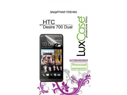 Защитная пленка для смартфона для HTC Desire 700 Dual (Антибликовая), 145х72 мм, вид 1