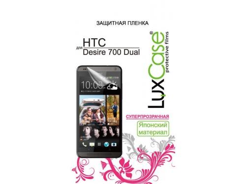 Защитная пленка для смартфона для HTC Desire 700 Dual (Суперпрозрачная), 145х72 мм, вид 1