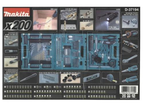 Набор инструментов Makita D-37194 (200 предметов), вид 3