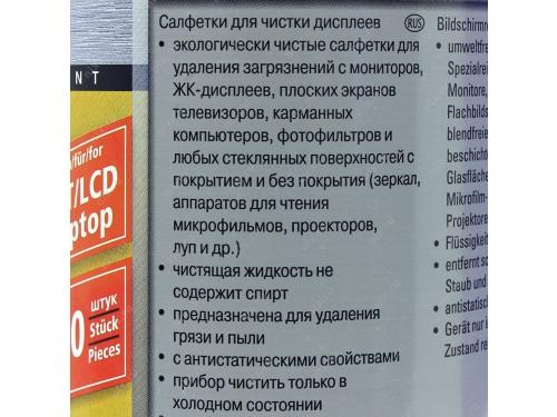 Аксессуар к бытовой технике Hama R1095850 чистящие салфетки, вид 2