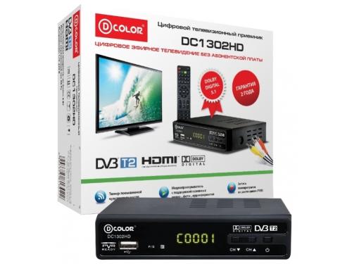 Tv-тюнер D-Color DC1302HD, черный, вид 1