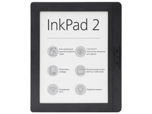 Электронная книга PocketBook 840-2 InkPad 2 (с подсветкой), вид 2
