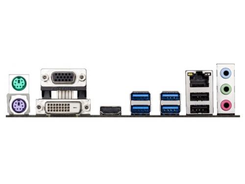 ����������� ����� ASUS Z97-P (Soc-1150 z97 DDRIII ATX SATA3  LAN-Gbt +RaiD USB3.0 VGA/DVI/HDMI), ��� 2