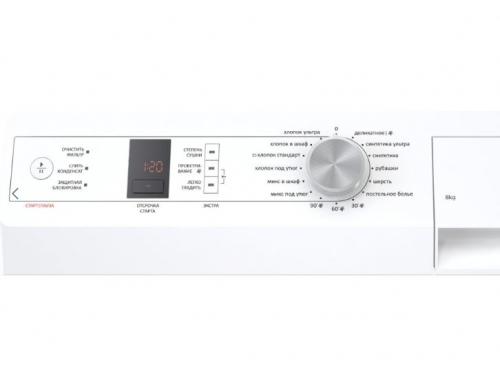 Сушильная машина для белья Gorenje D85F65T (8 кг), вид 2